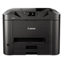 Canon MAXIFY MB5300 Driver Software Download